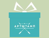 Artstamp.com.ua