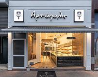 ''Artopolis'' Bakery