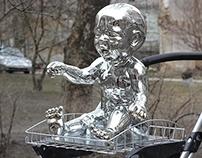 Зеркальный Малыш или движение на встречу
