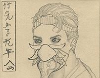 Drawings 10-11/20