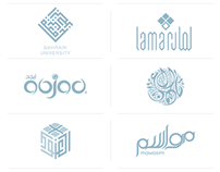 Qassim Logotypes