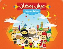 Al- Dawaa Pharmacy - Ramadan Campaign 2014