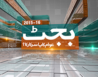 Budget 2015 Title
