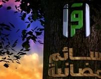IQRAA Channel -  Ramadan Fillers