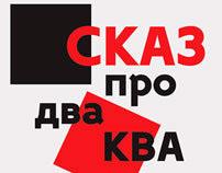 DeeDee Typeface