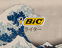 BiC Lighters: Ancient Japanese Series