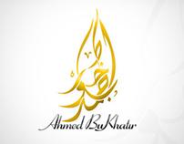 Ahmed Bu Khatir Logo