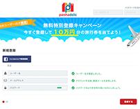 Sign Up Process Design (Japanese) - Pashadelic