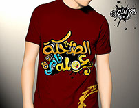 rasma t-shirt