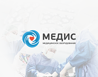 MEDIS medical equipment Landing Page