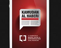 Kamudan Al Haberi Mobile App