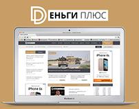 "Webdesign information - analytical portal ""Dengi plus"""