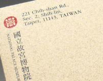 3D invitation card