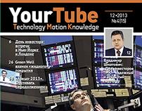YourTube #4(15) / 2013