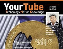 YourTube #1(16) / 2014