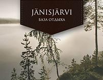 "Holiday village ""Janisjarvi"""