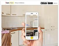 Yandex.Market promo site