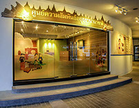 History of Ayutthaya museum shop