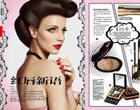 Chinese Harpers Bazaar