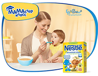 Nestle Baby Food Reassurance