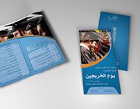 Graduation day Bi-fold brochure
