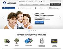 Актабанк, корпоративный сайт 2.0