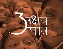 Rebranding Akshaya Patra
