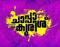 Chaapa Kurish: Fan-Art Posters