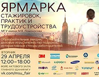 Advertising campaign for Job Fair in Lomonosov MSU