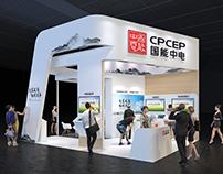 CPCEP2017brief