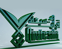 Exhibition Qirate-e-Saba Mini Thesis 2013