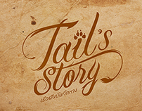 Tail's Story Logo