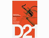 Design Conference Identity
