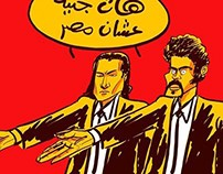 Daily Cartoons