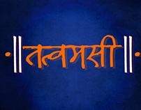 Logo - Indian Blogger