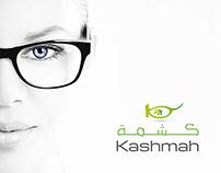 Kashmah : Eyewear Logo