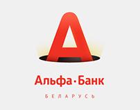 Корпоративный сайт ЗАО «Альфа-Банк Беларусь»
