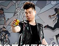 2014红牛Q2广告物料画面