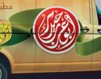 Abo Arab Haider Truck branding