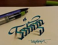 3D Lettering with Parallelpen&Pencil - Part 1