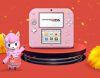 Nintendo 2DS TVC