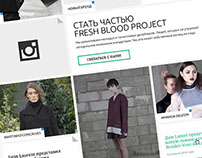 FreshBlood project