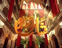 Shan-e-iftar 2014 Title