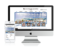 avex beach paradise 2014 OFFICIAL WEBSITE