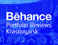 Behance Portfolio Reviews Krasnoyarsk 2017