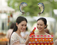 Nam Ngu Fish Sauce