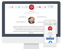 Ayman Qarout - Personal Website Case Study