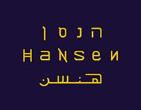 Hansen Identity