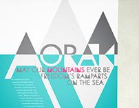 Aoraki Poster