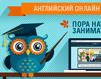 Illustrations For Learathome.ru